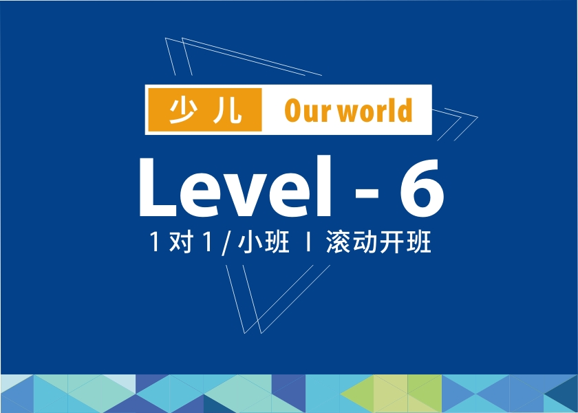 Our world Level6